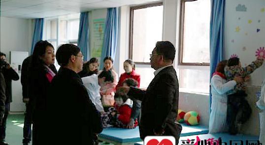 广元市残联赴巴中等地学习考察残疾人康复中心建设运营管