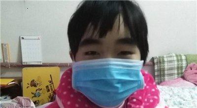 焦作11岁白血病女孩渴望上学 寻求爱心救助