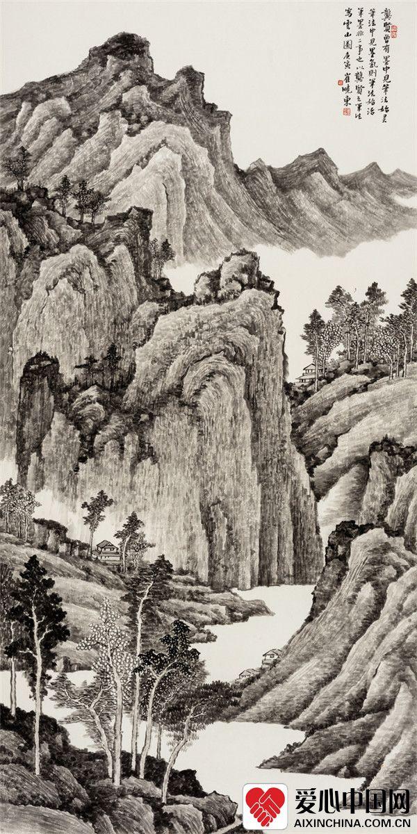教程》《当代名师技法经典---山水画的临摹与写生》《中国山水画名家