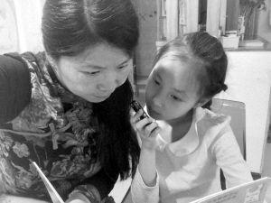 爱心母女录下童话和诗歌