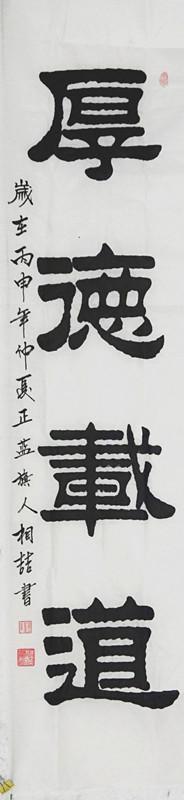 DSC02035_副本_副本_副本.jpg