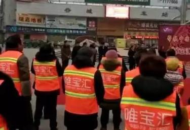 唯宝汇民族品牌推广中心关爱环卫工送温暖活动暖心举办!