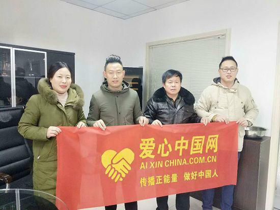安徽:五河雷锋爱心联盟会赴浙江温州向爱心企业授牌