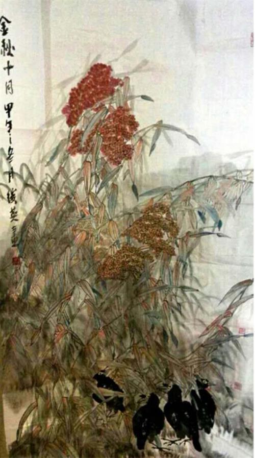 15-1G213194932-50_看图王.jpg
