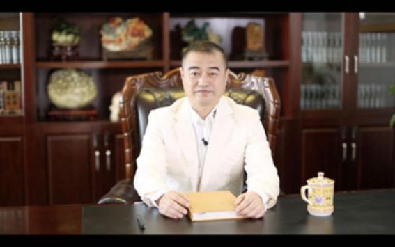 高山仰止 — 记著名爱心企业家——金东涛