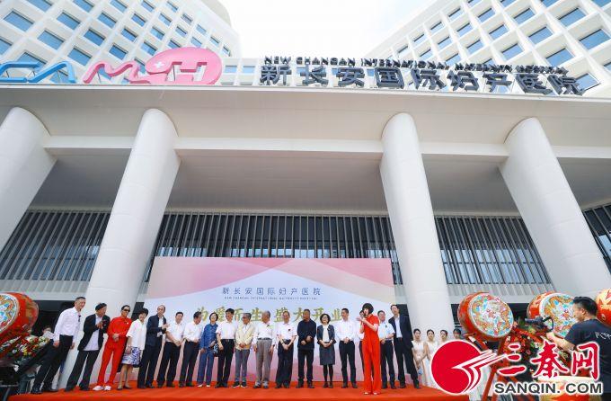 新长安国际妇产医院为爱而生 住总统套坐月子享受皇后待遇