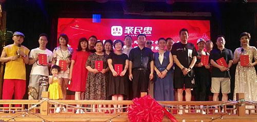 聚民惠爱心中国网携手京视网手机台战略合作签约仪式