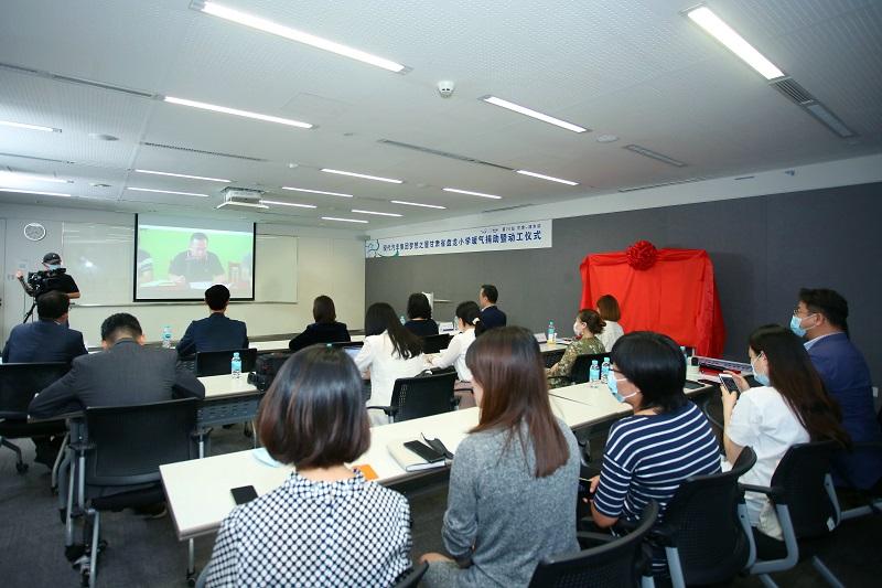 http://www.aixinchina.com.cn/uploadfile/2020/0720/20200720023914407.jpg