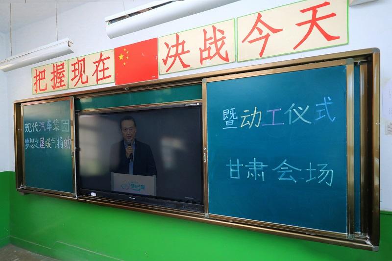 http://www.aixinchina.com.cn/uploadfile/2020/0720/20200720023915341.jpg