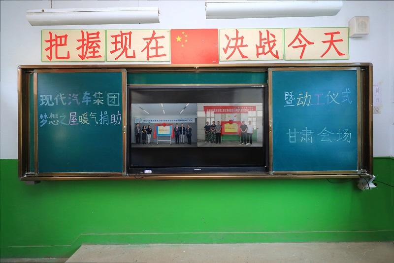 http://www.aixinchina.com.cn/uploadfile/2020/0720/20200720023916510.jpg